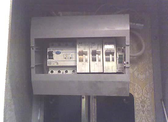 ELSIT e.U. - Elektro- und Sicherheitstechnik - Elektrisches ...
